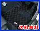 【送料無料】【BMW純正】BMW フロアマット BMW E90 E91 右ハンドル用 Mフロアマット