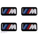 【BMW純正】BMW エンブレム BMW Mシール プラスチック 4枚セット