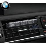 BMW 純正 アクセサリー インテリア フレグランス Natural Air スターターキット 車載 芳香剤