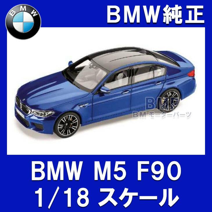 車, ミニカー・トイカー BMW M5 F90 1 18