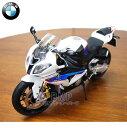 【BMW 純正】BMW ミニチュア バイク BMW S 1000 RR 1/10スケール