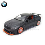 BMW ミニカー BMW M4 GTS マットグレー 1/24 スケール ミニチュアカー