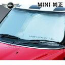 BMW MINI 純正 サンシェード MINI R50 R52 R53 R55 R56 R57 ...