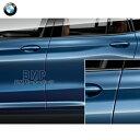 BMW 純正 G05 X5 ドア エッジ プロテクション