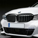 BMW 純正 G20 G21 3シリーズ M Performance ブラック キドニ...