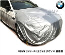 カーカバー 2000 2001 2002 2003 2004 Jaguar S-TYPE Waterproof Car Cover w/MirrorPocket 2000年2001年2002年2003年2004ジャガーS型防水カーカバー付きMirrorPocket