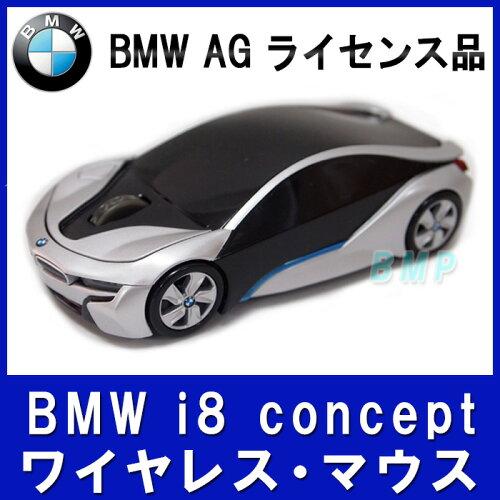 BMW i8 concept ワイヤレス・マウス WM-BMWI8 SL