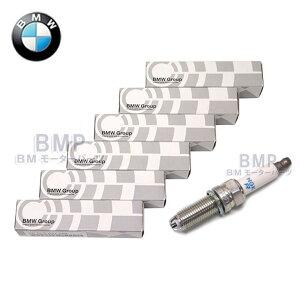 BMW・F20/M135i・スパークプラグ