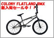 "2017 COLONY - APPRENTICE 18.9"" メタルグレー / コロニー BMX フラットランド 完成車"