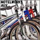 【送料無料】MOTELWORKS-AUXグロスホワイト/フラットランドBMX自転車完成車モーテルワークス
