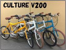 【送料無料】【10%OFF】2014CULTURES29029インチ/クロスバイクマウンテンバイクフルクロモリフレーム