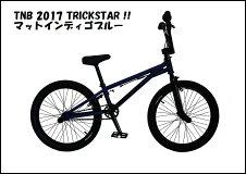 【送料無料】【完全組立整備済み】TNB-TRICKSTERマットブラック/ティーエヌビートリックスターフラットランドBMX自転車完成車