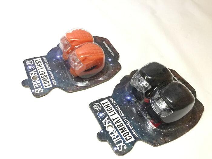 【前後セット】SUBROSA - COMBAT LIGHT Front&Rear Set LED ライト /前後セット 自転車用 ストリートBMXブランドの手榴弾モチーフデザインライト