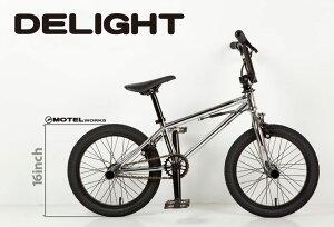 【2012年モデル入荷!!】2012モデル MOTEL WORKS - DELIGHT 16インチ / BMX 完成車 フラットラ...
