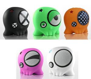 BOOMBOTIX BB-1 / 携帯型のコンパクトなスピーカー USB充電式 Iphone Ipod スマホなどに!!