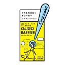 【ペリカン石鹸】オリゴ・バリア洗顔石鹸 75g【せっけん】【...