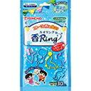 虫よけ 香リング ブルー 30個入 (天然精油配合 殺虫成分不使用)【ネコポス】