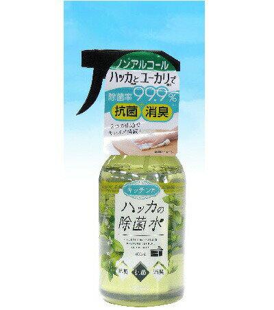 洗剤・柔軟剤・クリーナー, 除菌剤  400ml