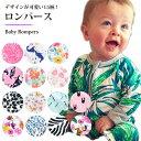 ベビー ロンパース ベビー服 男の子 女の子 カバーオール パジャマ ベビー服 肌着 前開き 幼児 赤ちゃん 長袖 キッズ かわいい 可愛い 新生児服