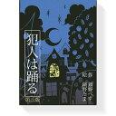 【中古】 [N/N-P] 【3枚セット】 幻影騎士団クラックヘルム (3_闇4/SPWR-JP004?)