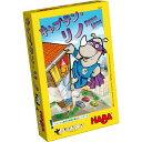 キャプテン・リノ (Super Rhino!) (日本版)