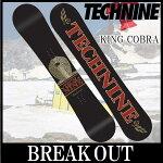 15-16TECHNINE/テックナインKINGCOBRAグラトリメンズ予約商品スノーボード板