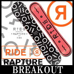 15-16RIDE/ライドRAPTUREオールラウンドレディース予約商品スノーボード板