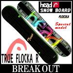 15-16HEAD/ヘッドTRUEFLOCKARグラトリメンズレディース予約商品スノーボード板
