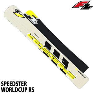 16-17 F2エフツー SPEEDSTER WORLD CUP RS アルペンスノーボード メタル 在庫あります! 型落ち 板