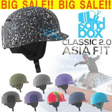 あす楽対応 スノーボード プロテクタースノーボード ヘルメット サンドボックスヘルメット メンズ レディース キッズ 子供 SANDBOX CLASSIC 2 ASIA FIT