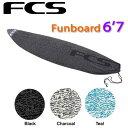 即出荷 FCS/エフシーエス STRETCH FUNBOARD 6'7 ストレッチ ボードケース ニットケース ファンボード サーフィン
