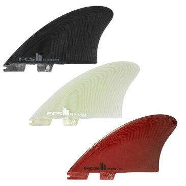 FCS2 フィン RETRO KEEL TWIN SET PC TRI FIN / エフシーエス2 トライ フィン サーフボード サーフィン ショート