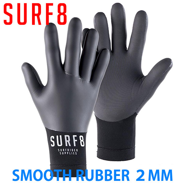 SUNGLOWWORKS(サングロウワークス)『SURF82MMスムースラバーグローブ』