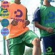 デスポルチ/desporte ジュニアビブス(10枚1セット)