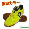デスポルチ/desporte_カンピーナスJP5(限定カラー)〜フットサルウェア