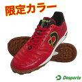 デスポルチ/desporte_カンピーナスJtf5(限定カラー)〜フットサルウェア