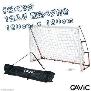 ガビック フットサル アイテム [gc-1232 クイックゴールM] gavic    チームオーダー対応 【ネコポス不可】