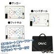 ガビック/gavic トラフィックボードS