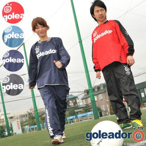 ゴレアドール ピステ[g-720--730 ピステ上下セット] - goleador ...