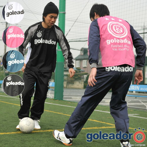 goleador/ゴレアドール g-722--730 コンビピステ上下セッ...