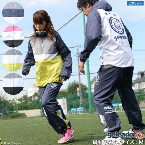 ゴレアドール ピステ goleador フットサルウェア 【メ...