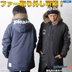 ゴレアドール/goleador_フードファー中綿ハーフコート〜フットサルウェア