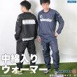 ゴレアドール/goleador シレ―切替中綿ピステ上下セット