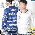 ゴレアドール/goleador_バスロール柄ロングプラクティスシャツ〜フットサルウェア