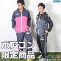 ゴレアドール/goleador_ボアコン限定ピステパーカー上下セット〜フットサルウェア