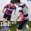 ゴレアドール/goleador 昇華ボーダープラ上下セット