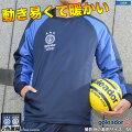ゴレアドール/goleador_中綿ピステフードトップ〜フットサルウェア