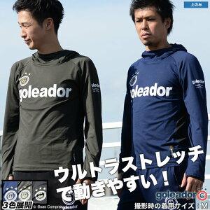 ゴレアドール/goleador_裏起毛スムースハイネックパーカー〜フットサルウェア