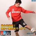 ゴレアドール/goleador_裏起毛スムースハイネックプラクティスシャツ〜フットサルウェア