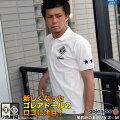 ゴレアドール/goleador_NEWロゴポロシャツ〜フットサルウェア